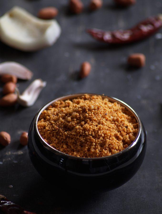Palli Podi Recipe ~ Andhra Style Peanut Podi Recipe {Video}
