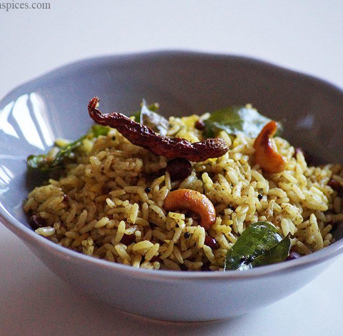 South Indian Amchoor Rice Recipe – Amchur Pulihora Recipe