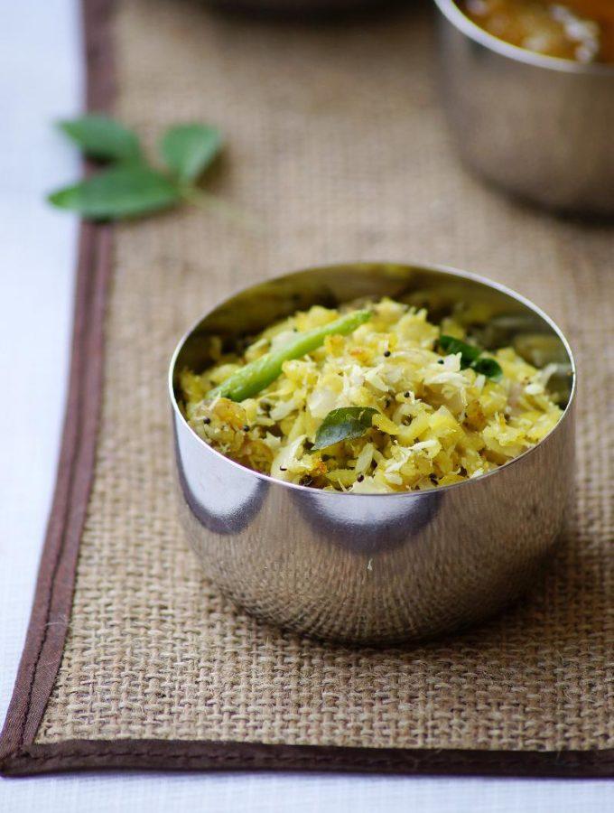 Vazhakkai Podimas Recipe – Grated Raw Banana Stir Fry – South Indian Curry Recipes