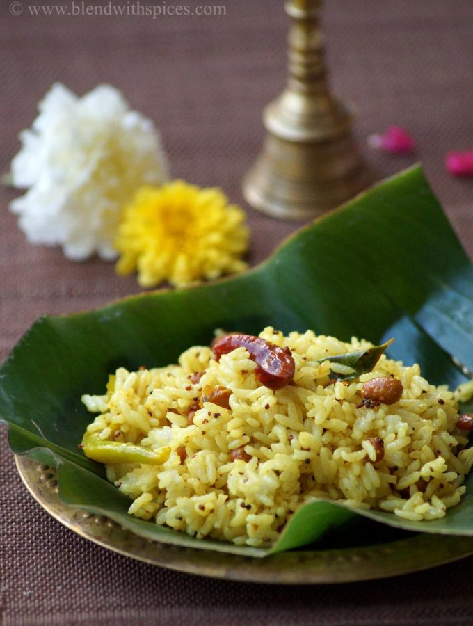 Aava Pettina Pulihora Recipe ~ Andhra Mustard Flavored Tamarind Rice ~ Sankranti Special Recipes