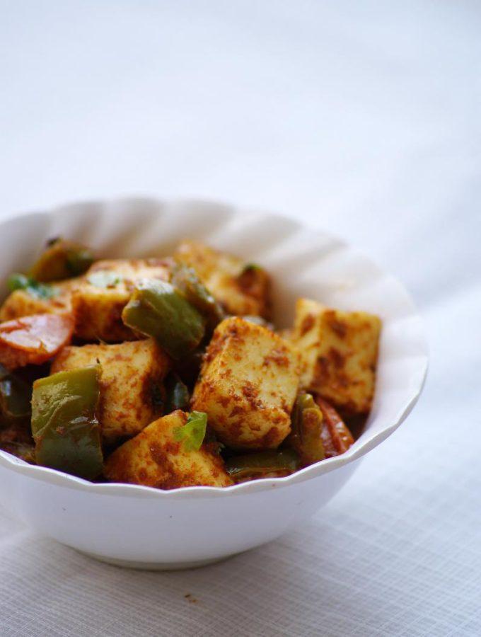 Paneer Capsicum Sir Fry Recipe – Easy Paneer Recipes