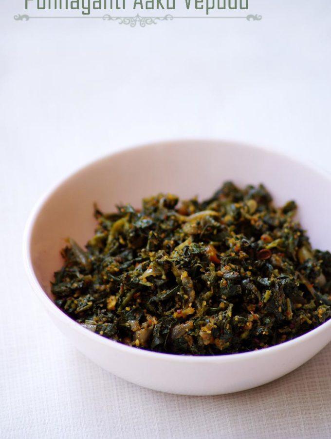 Ponnaganti Vepudu with Koora Podi ~ Water Amaranth Leaves Fry with Curry Powder