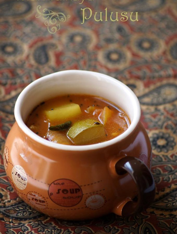Mamidikaya Pulusu Recipe ~ Andhra Style Raw Mango Stew
