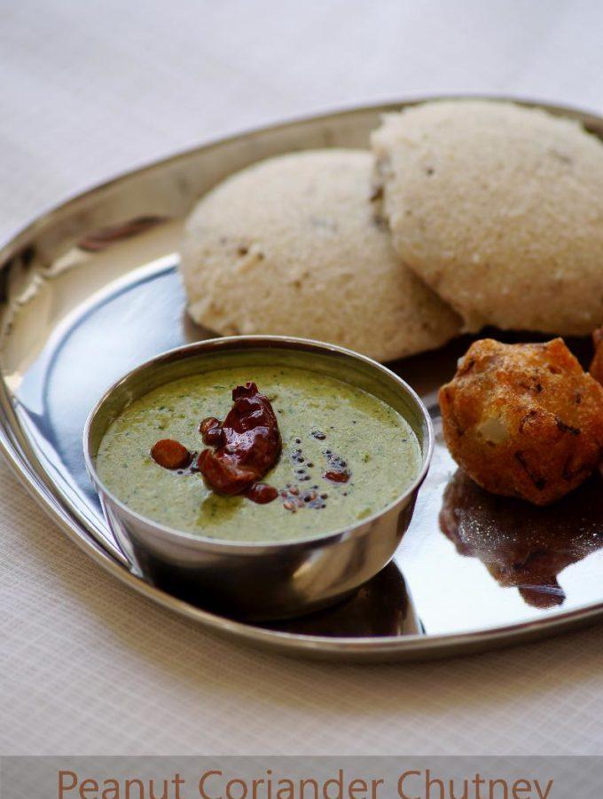 Verusenaga Kothimeera Pachadi – Peanut Coriander Chutney Recipe for Idli Dosa