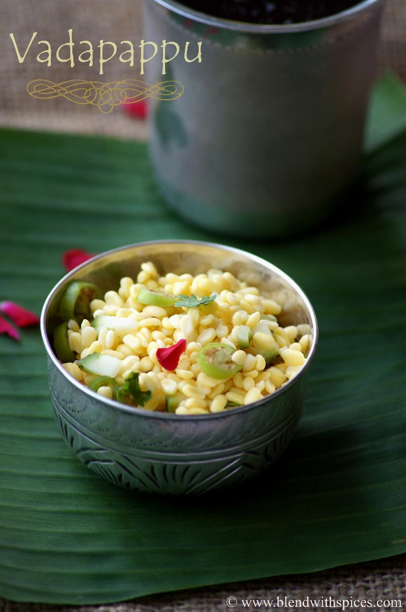 Savory vadapappu recipe sri rama navami naivedyam recipes blend savory vadapappu recipe sri rama navami naivedyam recipes blend with spices forumfinder Image collections