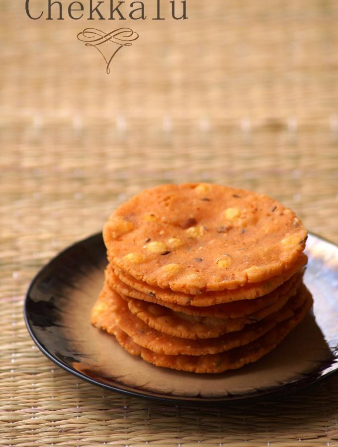 Chekkalu Recipe – How to make Pappu Chekkalu – Step by Step Recipe – Gokulashtami Recipes