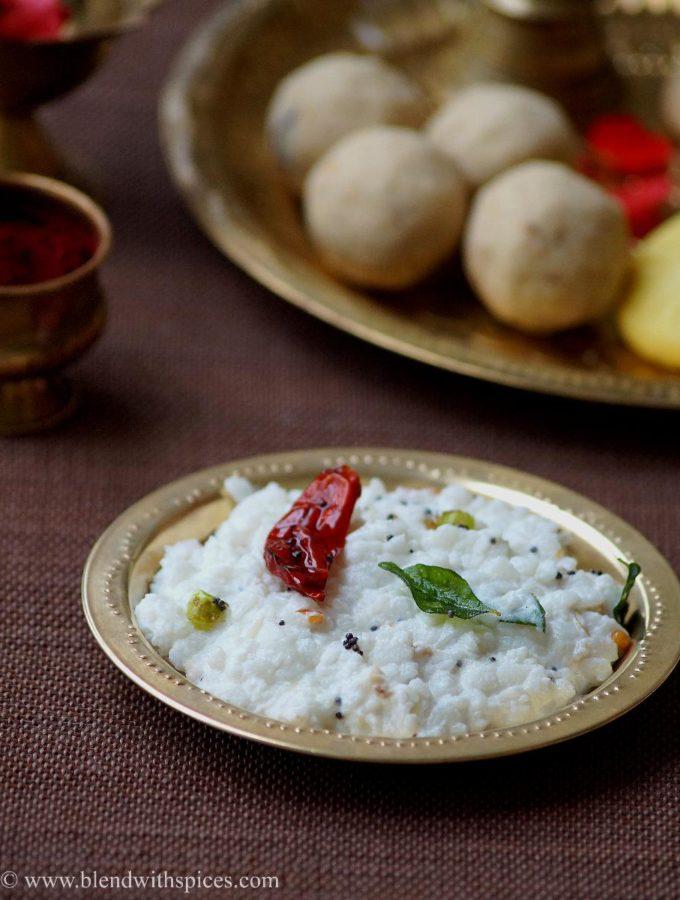 Atukula Daddojanam Recipe – Thayir Aval – Dahi Poha – Mosaru Avalakki – Krishnashtami Naivedyam Recipes
