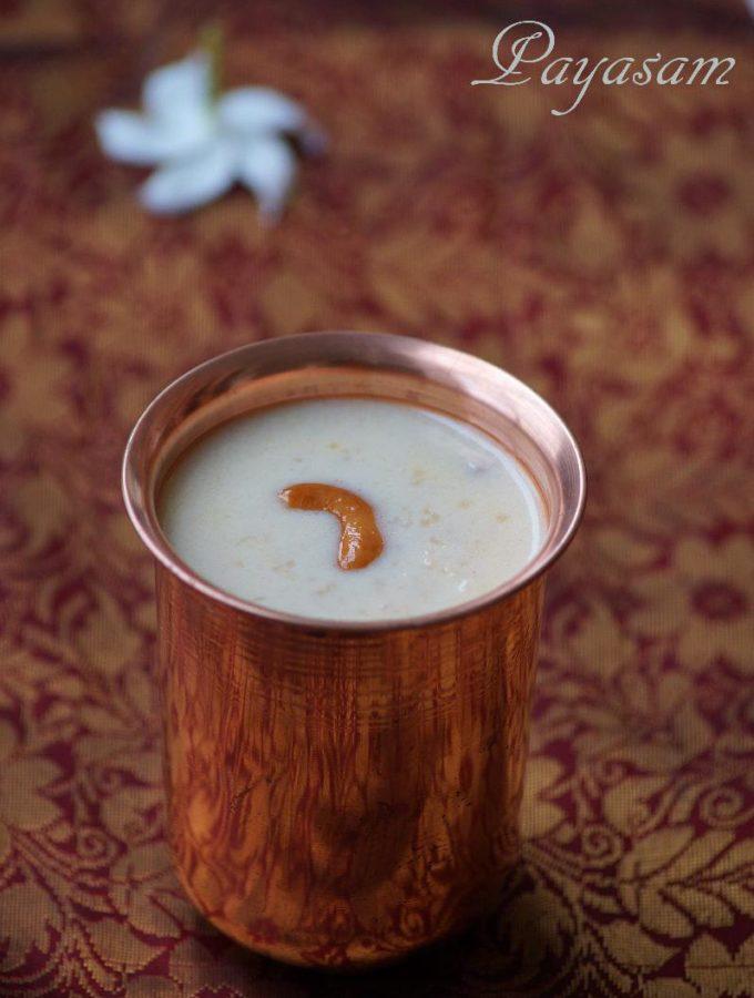 Godhuma Rava Kobbari Payasam Recipe – Wheat Rava Coconut Kheer with Jaggery – Navratri Naivedyam Recipes
