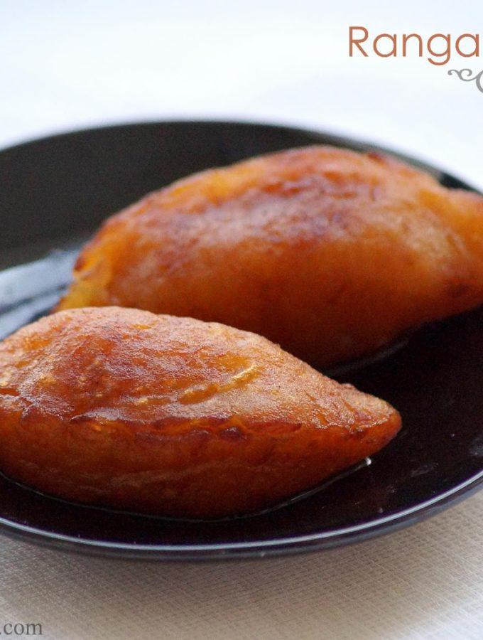 Ranga Alur Puli Pithe Recipe – Bengali Sweet Potato Pithe – Poush / Makar Sankranti Recipes