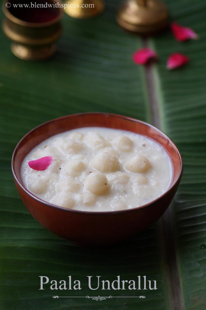 undralla payasam, paala undrallu, vinayaka chavithi prasadam recipes
