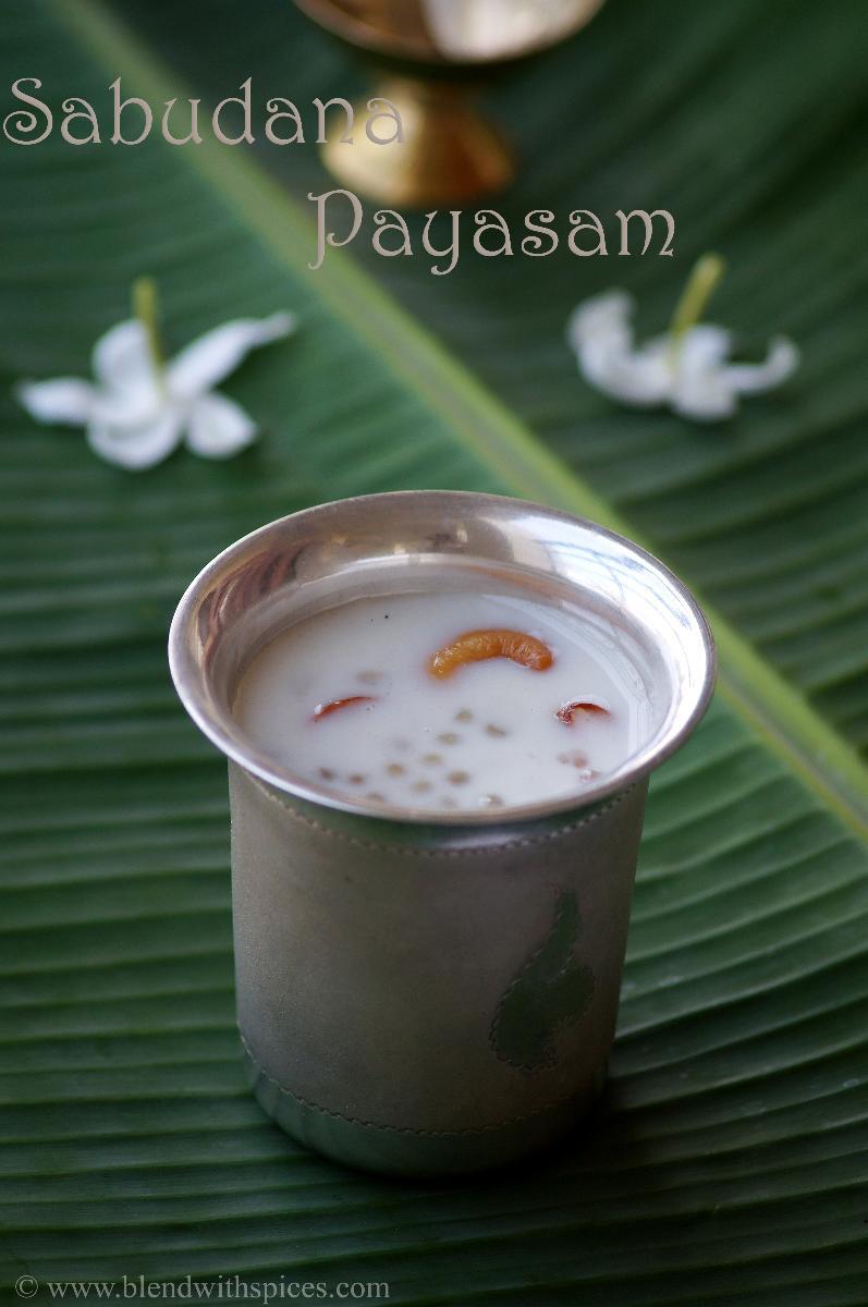 Saggubiyyam Payasam Recipe