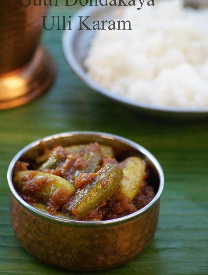 Gutti Dondakaya Ulli Karam Recipe – Andhra Style Onion Stuffed Tindora Curry Recipe