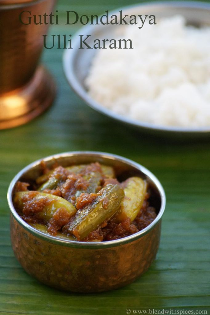 how to make gutti dondakaya ulli karam, stuffed tindora recipe, andhra tindora curry