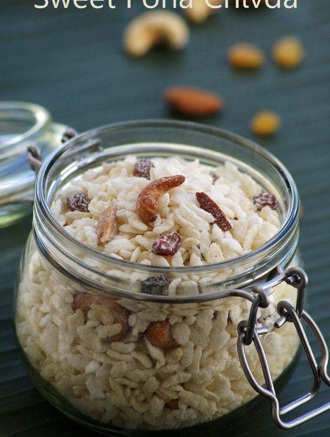 Sweet Poha Chivda Recipe – How to Make Sweet Chivda Recipe – Janmashtami Recipes