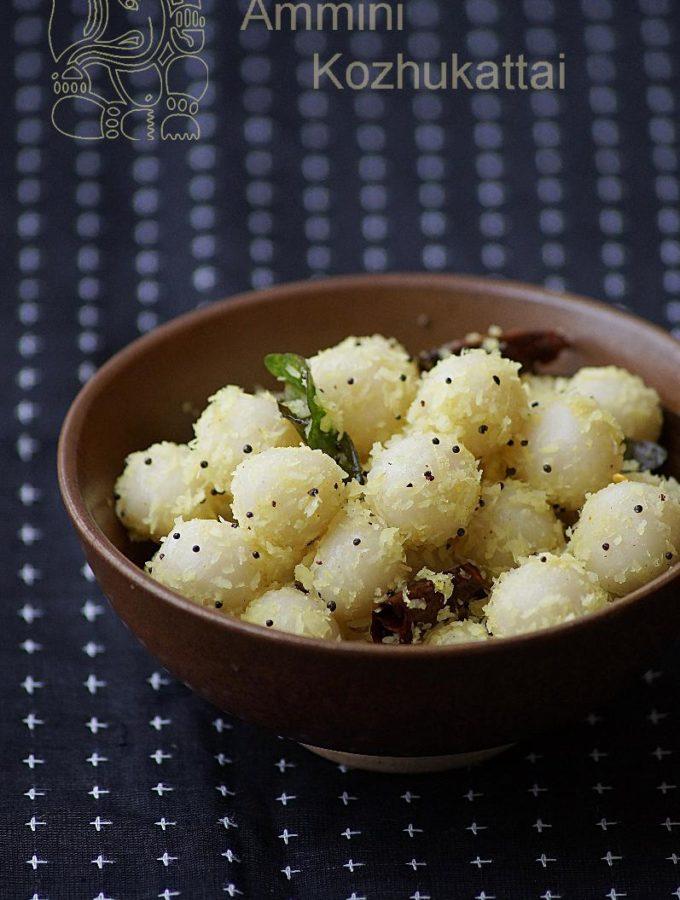Ammini Kozhukattai Recipe – Ganesh Chaturthi Naivedyam Recipes {Video}