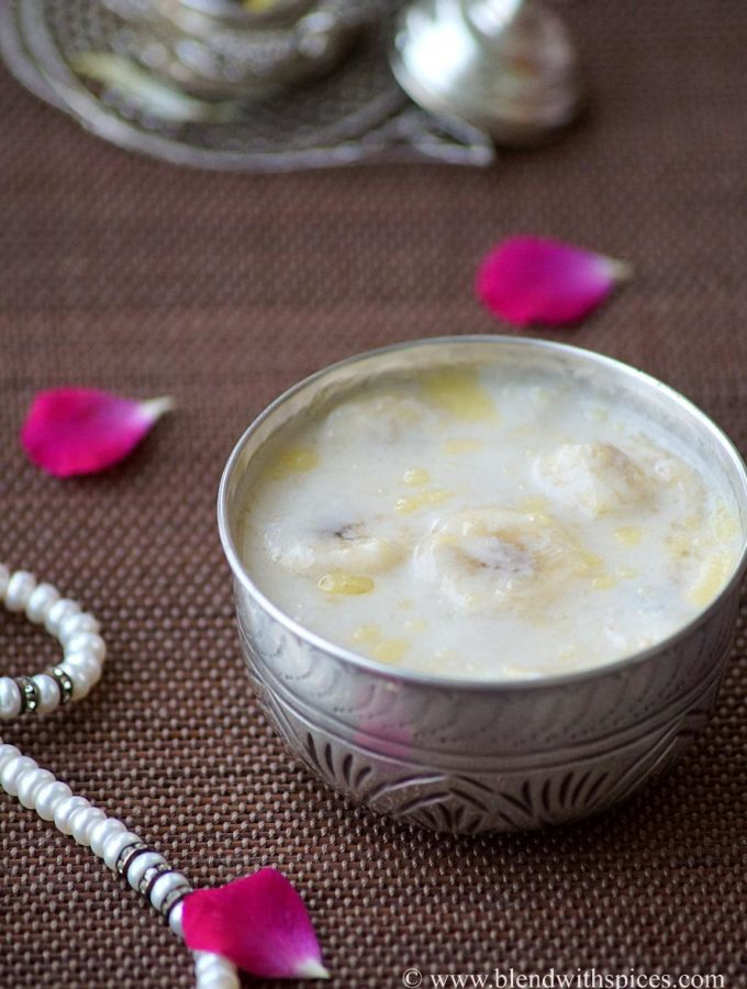 Panchamrutham Recipe ~ How to make Panchamritham ~ Prasadam Recipes