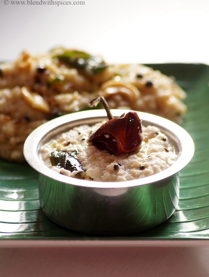 Desiccated Coconut Chutney Recipe – South Indian Coconut Chutney without Fresh Coconut
