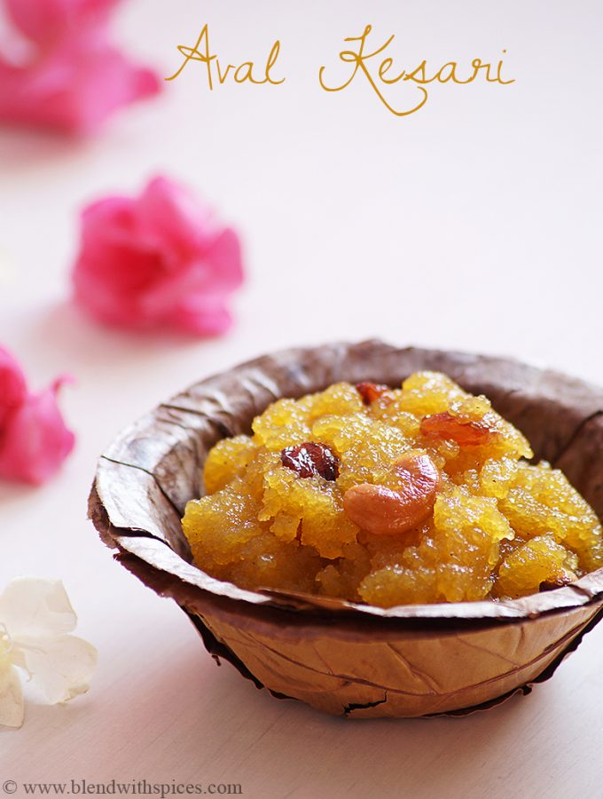 Aval Kesari Recipe – Avalakki Kesari Bath Recipe – Poha Sheera Recipe {Video}